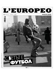 Spisanie-L'Europeo-N14-Svetat-e-futbol - yuni-2010-51448-0-220x300
