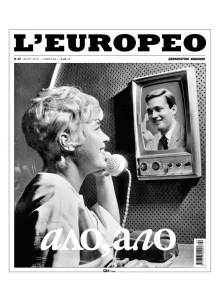 Spisanie-L'Europeo-N15-ALO,-ALO - avgust-2010-51449-0-220x300