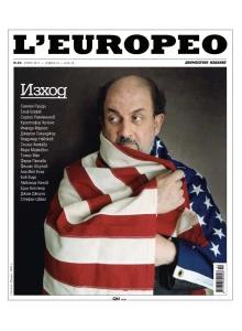 Spisanie-L'Europeo-N19-IZHOD - april-2011-51453-0-220x300