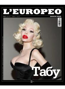 Spisanie-L'Europeo-N25-TABU - april-2012-51458-0-220x300