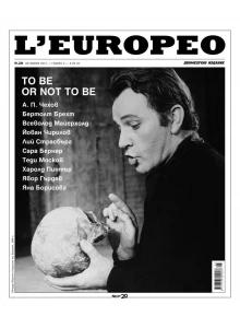 Spisanie-L'Europeo-N28 - TO-BE-OR-NOT-TO-BE - oktomvri-2012-51460-0-220x300