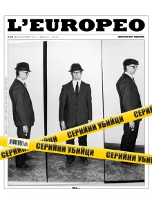 Spisanie-L'Europeo-N39-Seriyni-ubiytsi - avgust - septemvri-2014-51469-0-0-220x300