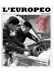 Spisanie-L'Europeo-N48-Iztochen-blok - fevruari - mart-2016-51475-0-220x300
