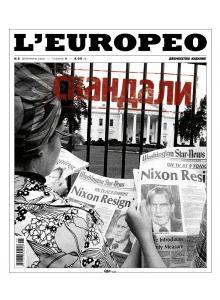 Spisanie-L'Europeo-N6-SKANDALI - fevruari-2009-51440-0-0-220x300