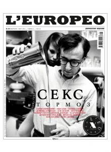 Spisanie-L'Europeo-N60-SEKS-I-TORMOZ - fevruari - mart-2018-51485-0-220x300