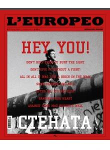 Spisanie-L'Europeo-N7-STENATA - april-2009-51441-0-0-220x300